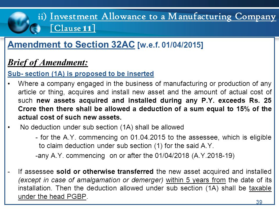 ii) Investment Allowance to a Manufacturing Company [Clause 11]